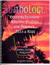 Book: Comprehensive Rhythm Studies for Dumbek and Zills. With Iqa'at and Taqsiim and Middle Eastern Raq Guide.